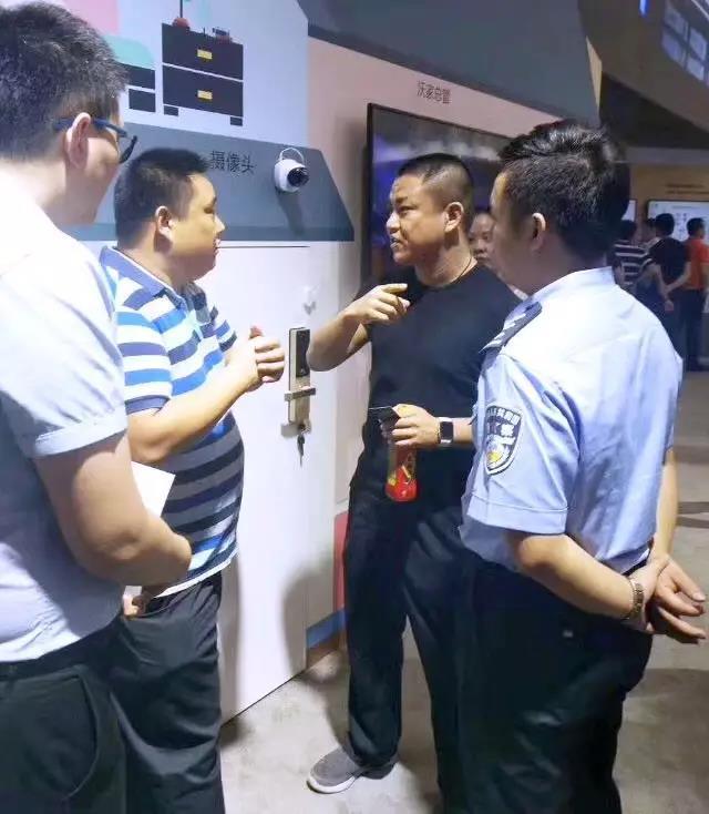 2017首届中国联通物联网生态大会现场