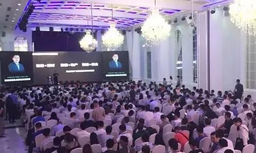 2017中国智能家居集成趋势高峰论坛现场