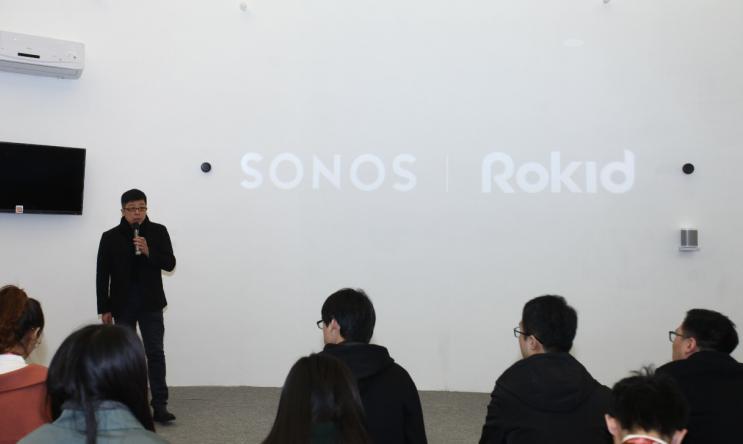 Sonos相关负责人宣布Sonos与Rokid在智能家居领域的战略合作