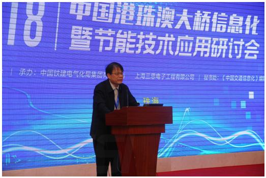 交通运输部公路科学研究院副院长李爱民