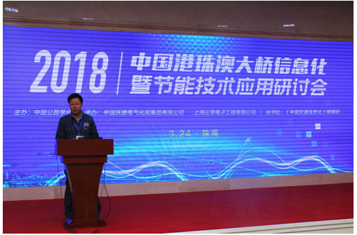 中国铁建港珠澳大桥项目经理蔡俊福