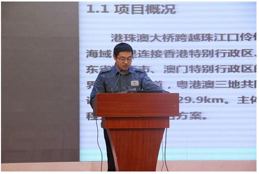 中国铁建港珠澳大桥项目工程部部长袁世杰