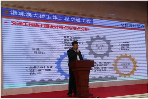 北京交科公路勘察设计研究院副总工程师施强
