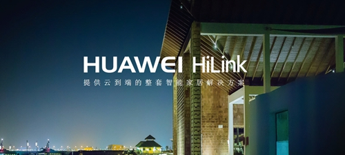 wpid-huawei2018060802.jpg