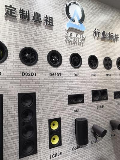 guangzhou2018091502